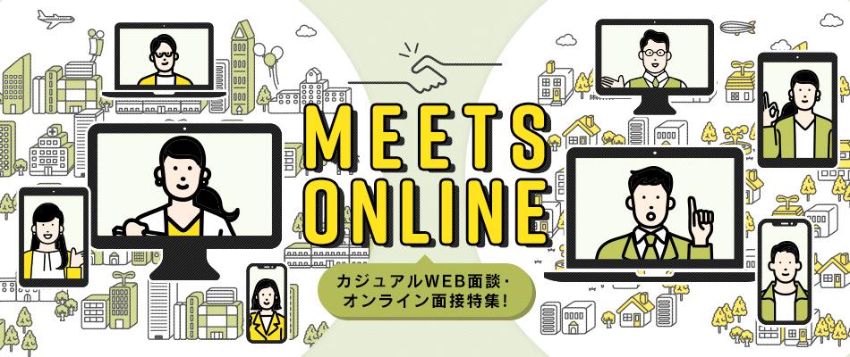 MEETS ONLINE>