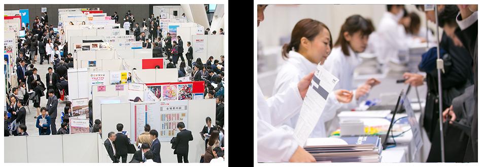 マイナビ転職EXPO(東京)2017/7/22 東京国際フォーラム #転職 #転職イベント #転職EXPO #合同会社説明会 #合同就職説明会 @ 東京国際フォーラム | 千代田区 | 東京都 | 日本