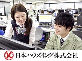 パナソニック HRパートナーズ株式会社/(京都・滋賀 パーソル