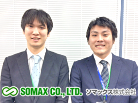三菱地所ホーム株式会社のインターンシップ情報・企業情報