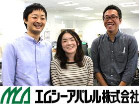 エムシーアパレル株式会社(ミドリ安全グループ)