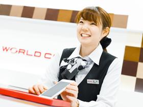 株式会社 ドコモCS  国際サービス部  【ドコモグループ】