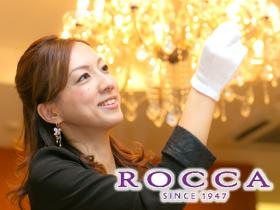 株式会社鈴屋【ROCCA】