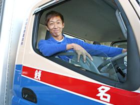 セールスドライバー ※大型免許保持者歓迎