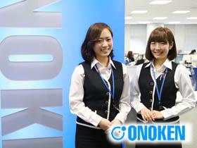 Vorkers 就職・転職の採用企業リサーチ MTG 「社員クチコミ」