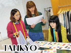 株式会社 丹京