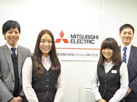 営業・業界経験者が活躍中!三菱電機グループの【営業】