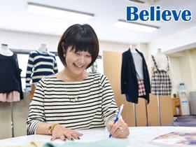 株式会社Believe