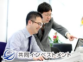 - 東京都 秘書の仕事・求人 求人ボックス|外資ホテル