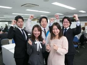 宮崎県 求人ボックス 地域限定社員の仕事・求人 -