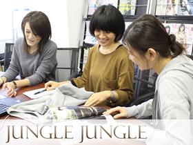 株式会社JG.プロジェクト< 受賞実績も豊富!楽天、yahoo、amazonなどでアパレルのECサイトを運営*>