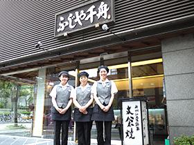 【楽天市場】仙台 銘菓 支倉 焼の通販