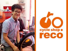 自転車屋 自転車屋 求人 兵庫県 : ... 自転車屋さん」の店長として