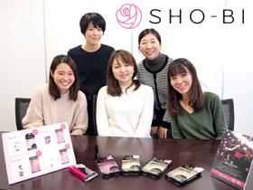 SHO-BI株式会社【東証一部上場】