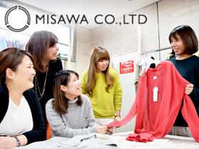 三澤株式会社【トレンドを発信!創業60周年を迎える、レディース・メンズなどのアパレルメーカー】