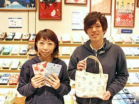 株式会社ケイス【横浜のデザインテキスタイルブランド「濱文様」】