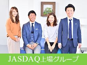 国内営業マーケティング【女性積極採用 トヨタ自動車株式会社