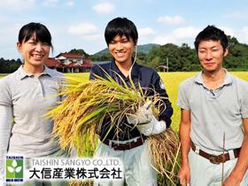 農業・緑を探求し、自信を持って販売に活かす【ルート営業】