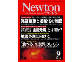 株式会社 ニュートンプレス