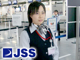 株式会社JSS(JSS Incorporated.)【若手・女性活躍中☆憧れの関空で思い描くキャリアを実現しませんか?】