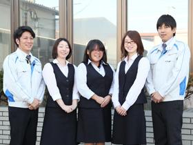 未経験歓迎の仕事 - 鴻巣市 求人ボックス|カウンセラー 埼玉県