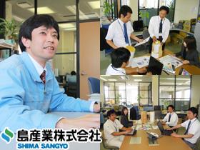 川島商事株式会社|Baseconnect