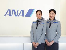 ANAスカイビルサービス株式会社