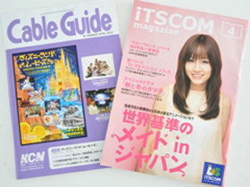 株式会社東京ニュース通信社