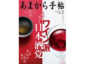 株式会社クリエテ関西(大阪ガス・毎日放送グループ)