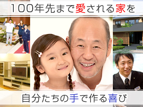 マイクロ波化学株式会社/(大阪)研究開発部部長/独BASFと提携