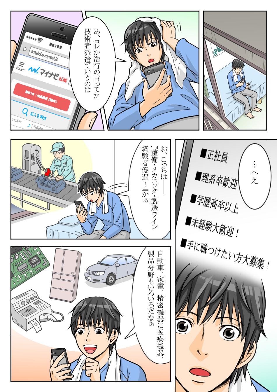 5ページ目の画像